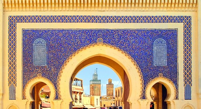 Imperial Cities tours Morocco - Fes