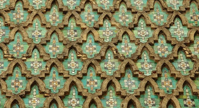 Imperial Cities Morocco - Meknes - detail of Bab el Mansour