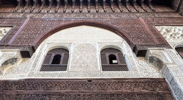 Imperial Cities Morocco tour - Meknes - Bou Inania Kornaic School
