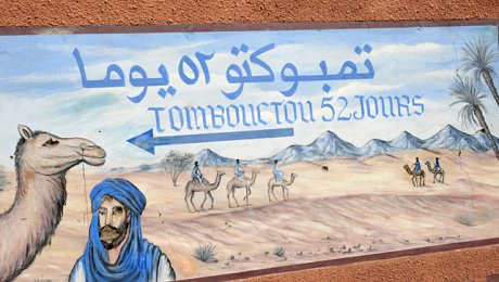 Morocco-desert-adventure-holiday-timbuktu