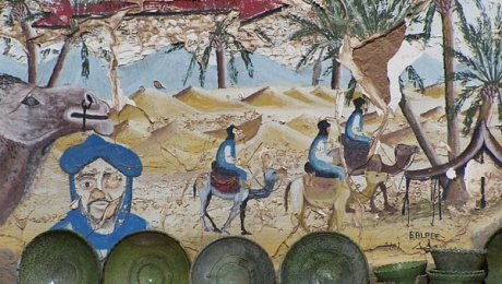 Morocco-pottery-holiday-Tamegroute-mural